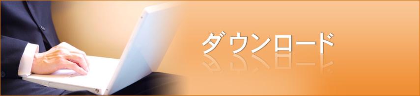 Download Banner JP